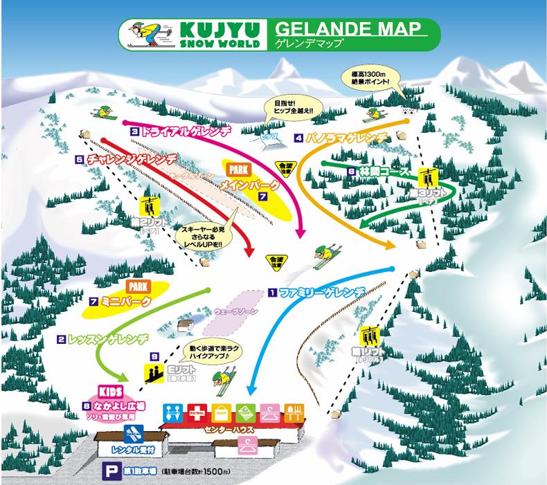 九重森林滑雪場滑雪地圖
